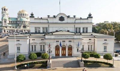 Парламентът открива процедура за избор на омбудсман