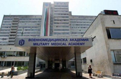ВМА: 62 проби за коронавирус - отрицателни