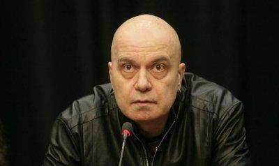 Слави пробва регистрация на партията за втори път