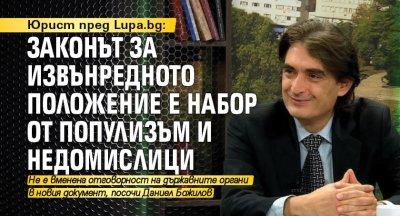 Юрист пред Lupa.bg: Законът за извънредното положение е набор от популизъм и недомислици