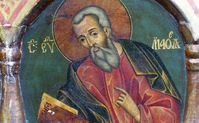 Матей 5, 43-44
