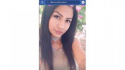 Хепиенд: Откриха изчезналата Симона