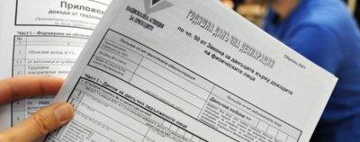 30 април: последен срок за подаване на данъчни декларации