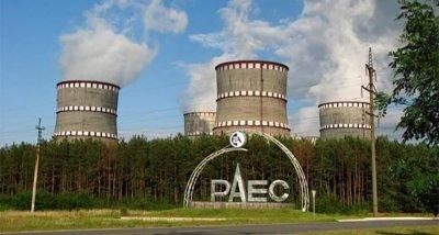 Пожар избухна в атомна централа в Украйна