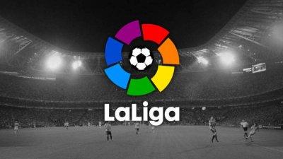 Футбол в Испания - когато е безопасно