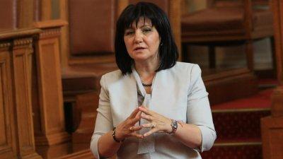 Цвета Караянчева, председател на Народното събрание