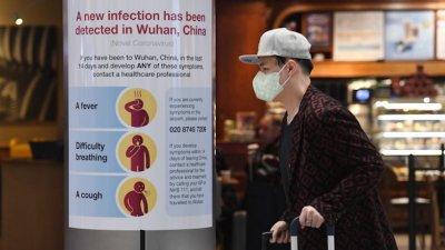 Мъжете е по-вероятно да умрат от коронавирус, но защо?
