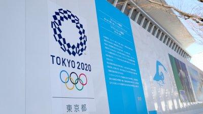 ОФИЦИАЛНО: Олимпиадата в Токио - първата отложена в историята
