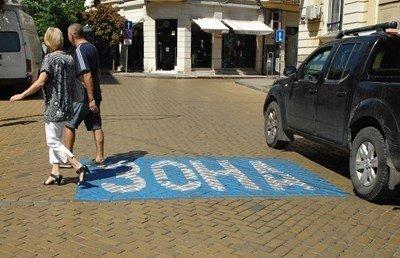 Синята и зелена зона в София безплатни до 12-и април