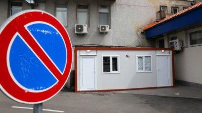 """""""Пирогов"""" прави тестове за COVID-19 във фургон"""