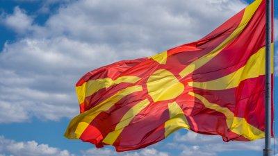 Официално: Северна Македония стана 30-та членка на НАТО
