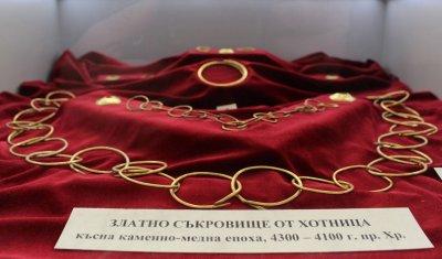 Най-старото злато в света е Хотнишкото съкровище – 4000 г. преди Христа