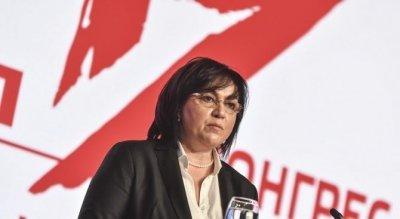 БСП сезира Конституционния съд за следенето на телефоните
