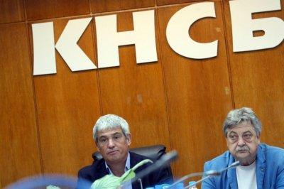 КНСБ: 37 000 са засегнатите от кризата до момента