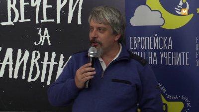 Професорът по математика Николай Витанов: Предстоят ни решаващи 10 дни