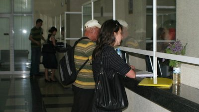 Изплащат пенсиите от 7 април