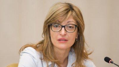 Захариева говори за заразата с италианския си колега Луиджи ди Майо