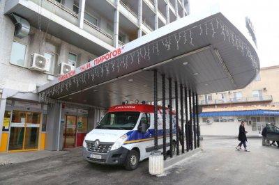 """Черна вест: Вирусът уби жена в """"Пирогов"""""""