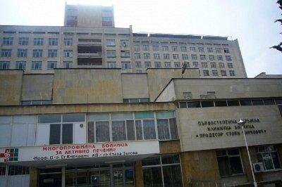 Четвърти болен в Стара Загора