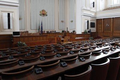 Решено: Гласуването на актуализацията на бюджета се отлага