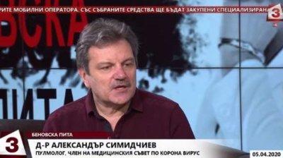 Д-р Симидчиев за Медицинския съвет: Няма как да ни заподозрат в пристрастия