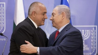 Нетаняху към Борисов: Още не можем да направим надежден бърз тест