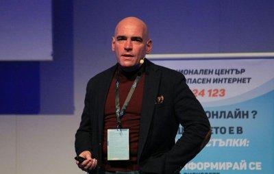 """ГДБОП блокира """"Замунда"""" и """"Арена"""" заради САЩ"""