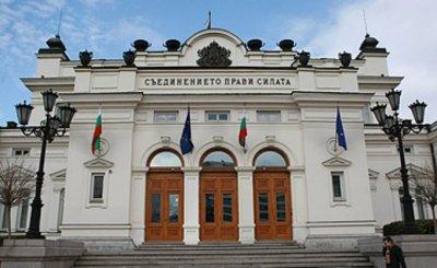 Бюджетната комисия в НС се събира за актуализацията на бюджета