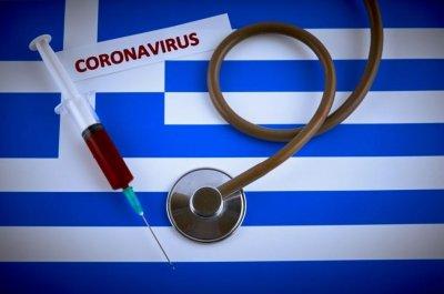 Гърция удължи извънредното положение до 27-и април