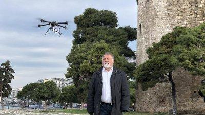 Дрон призовава хората да не излизат от домовете си в Солун