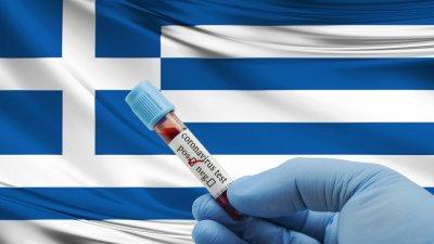 77 заразени с Covid-19 Гърция за 24 часа