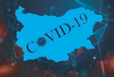 Дават 40 млн. лева за медицинско оборудване и лекарства срещу COVID-19
