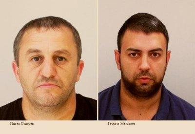 Бандитите, чиито снимки МВР пусна, са автокрадци