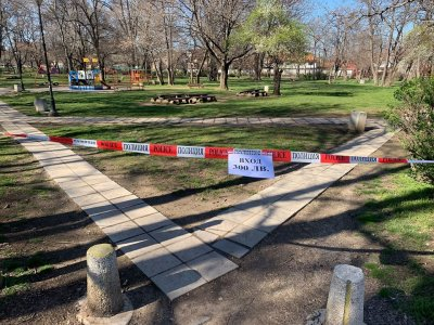 """Народ за подбив: """"Входът в парка – 300 лева"""""""