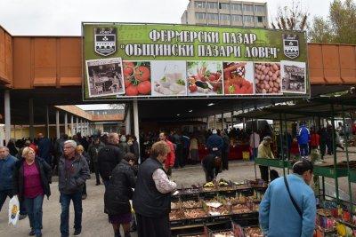 Строги мерки при работата на Кооперативния пазар в Ловеч