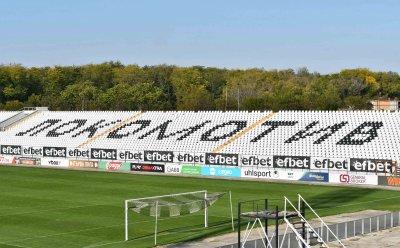 В Пловдив няма трениращи футболисти