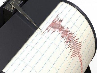 Земетресение от 3,8 люшна Истанбул
