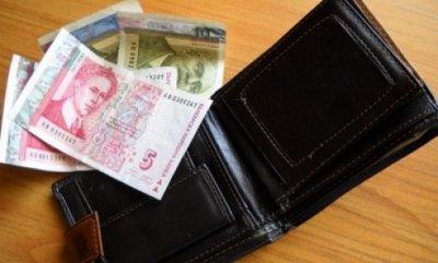 Фонда на фондовете представя мерки за подкрепа на бизнеса