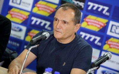 Васил Божков: Не съм искал феновете на Левски да ми се извиняват!