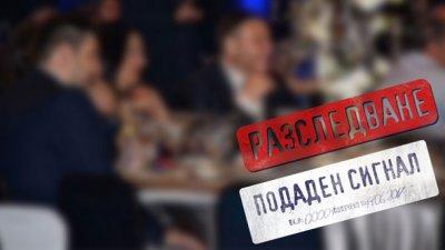 """""""Антикорупционен фонд"""": Прокуратурата да провери изнесеното от Божков"""