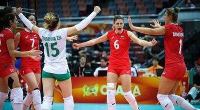 Волейболистките ни играят срещу световния шампион