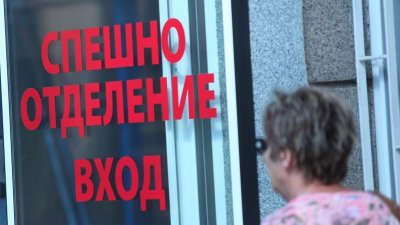 Състоянието на простреляните в Трапоклово остава тежко