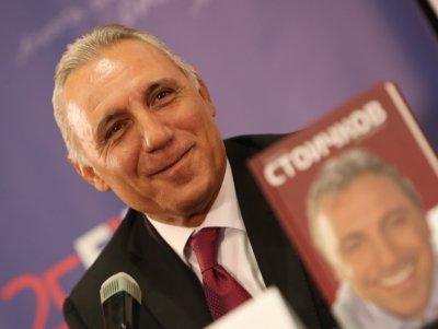 Само в Lupa.bg: Принц Албер приема Христо Стоичков