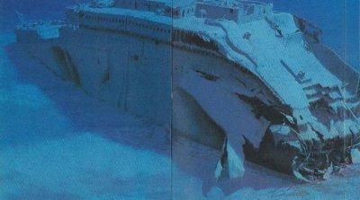 """Режат """"Титаник"""""""