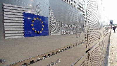 ЕК обявява мерките за излизане от икономическата криза