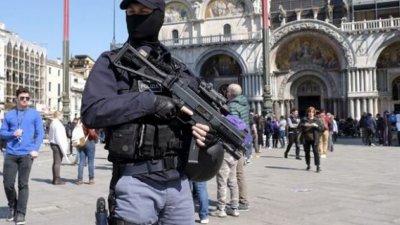 Разбиха мафиотска мрежа в Италия