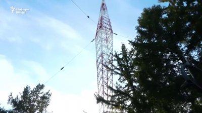 Демонтират най-старата антена в България