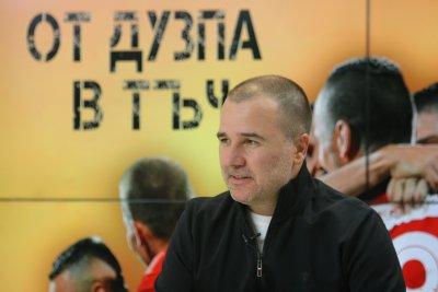 Цветомир Найденов се срещнал с фенове на ЦСКА