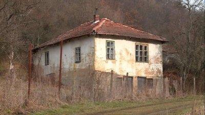 617 села у нас са безлюдни или с един жител