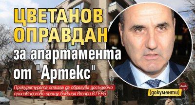 """Първо в Lupa.bg: Цветанов оправдан за апартамента от """"Артекс"""" (документи)"""